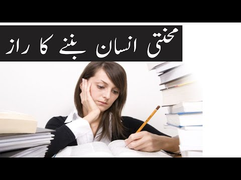 How To Stay Motivated & Do Hard Work - Hamza Javed