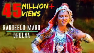 Download Rangeelo Maro Dholna by SHAILEE students MP3 song and Music Video