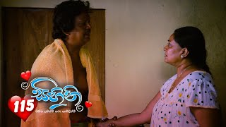 Sihini | Episode 115 - (2020-10-06) | ITN Thumbnail