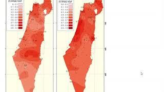 גיאוגרפיה אדם וסביבה: שינויים במזג אוויר ואקלים-סופות ויובש