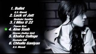 Upcoming Stars | Jukebox | HD Audio | Brand New Punjabi Songs 2013