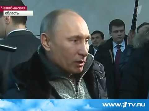 Владимир Путин: для меня это очень важно, без этого работать не возможно