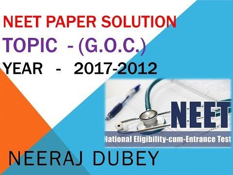 NEET | PREVIOUS YEARS PAPER SOLUTION | G.O.C.| Organic chemistry | NEERAJ DUBEY