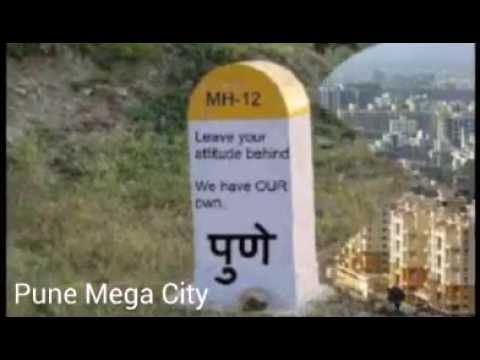 Pune Smart City   Pune Mega City