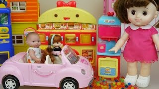 Baby doll car toys and Hamburger shop surprise eggs play
