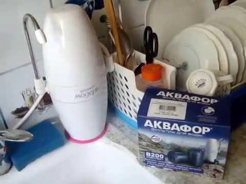 Настольный фильтр для воды аквафор модерн-2 по специальной цене в магазине. Купить. В закладки. В сравнение. Отзывов: 0 | написать отзыв.