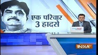 Gopinath Munde, Vilas Rao Deshmukh, Pramod Mahajan, 3 friends, 3 deaths