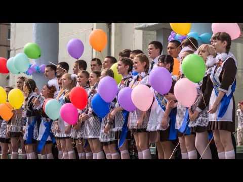 Белгород 2014. Последний звонок. Школа №43. Слайд-шоу