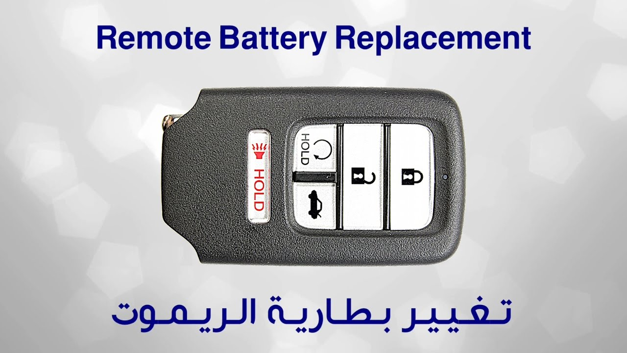 honda accord smart key fob battery replacement youtube
