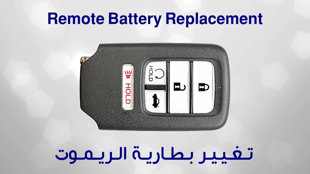 Honda Civic Key Replacement >> Honda Accord - Smart Key FOB Battery Replacement - YouTube