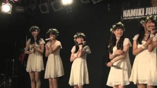 2013/7/20 @ナミキジャンクション 新生SPL∞ASH MEMBER 佐藤 春佳 志水 ...