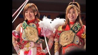 Best Friends (Tsukasa Fujimoto & Arisa Nakajima) JWP Pro - Ice Ribbon.