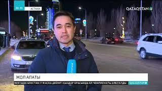 Астанада жеңіл автокөлік оқушыны қағып кетті