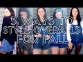 HOW TO STYLE OVERALLS FOR FALL | TheErinD