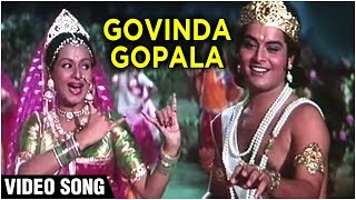 Govinda Gopala Video Song | Gopaal Krishna | Zarina Wahab & Sachin | Hemlata | Ravindra Jain
