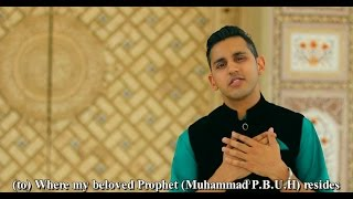 Bula Lo Madeena - Tabish Iqbal | NAAT 2015 | Official Video | HD Quality