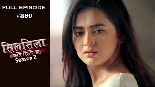 Silsila Badalte Rishton Ka - 17th May 2019 - सिलसिला बदलते रिश्तों का  - Full Episode