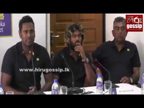 Sri Lankan Cricket team's press conference after arriving home fro Champions Trophy