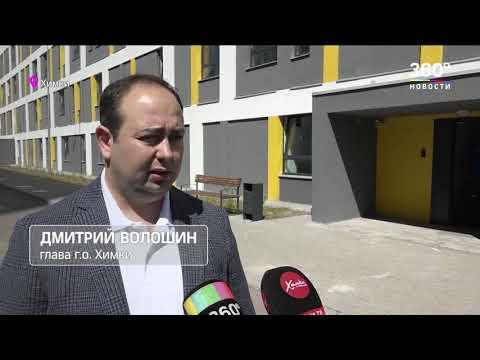 Новая поликлиника в Химках откроется в сентябре