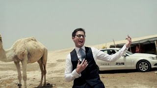 EITAN FREILICH | Am Yisrael Chai Official Video | איתן פרייליך