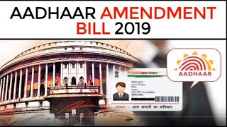 [Study IQ] Aadhaar Amendment Bill 2019 - Know about recent changes in Aadhaar | Study IQ Hindi