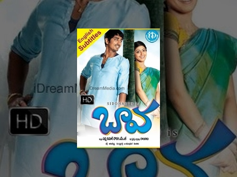 Baava Telugu Full Movie || Siddharth, Praneetha, Rajendra Pr