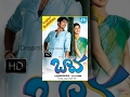 Baava Telugu Full Movie    Siddharth, Praneetha, Rajendra Prasad    Rambabu    Chakri