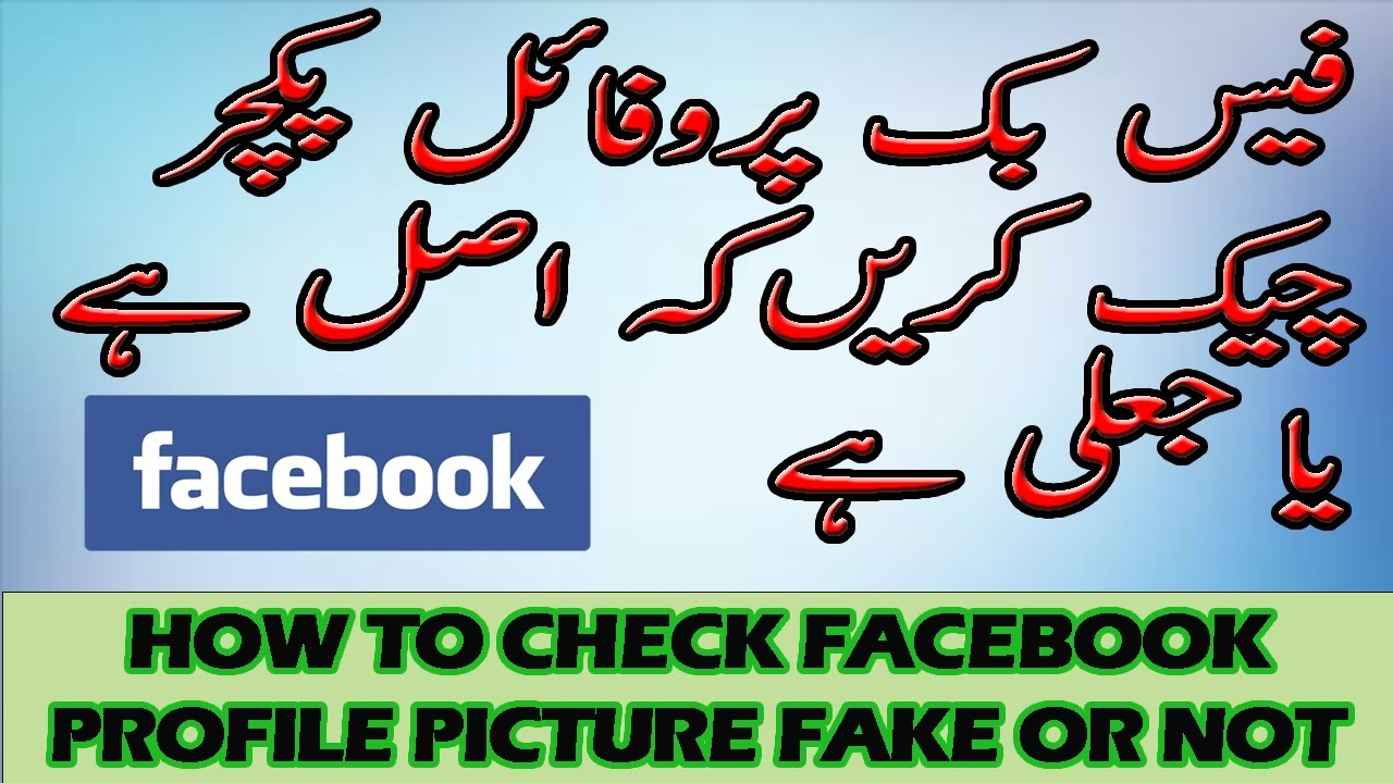 how to find videos on facebook profile