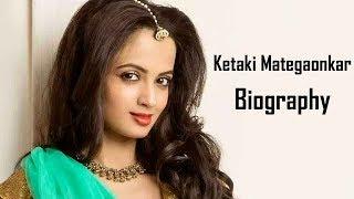 Ketaki Mategaonkar - Biography   सा रे ग म प जिंकण्याच स्वप्न का अपूर्ण राहिल ?