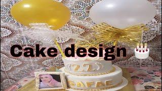 Cake design كيك ديزاين لعيد ميلاد أختي 💕🎂