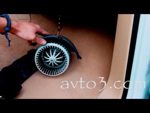 Вентилятор печки фольксваген джетта не работает