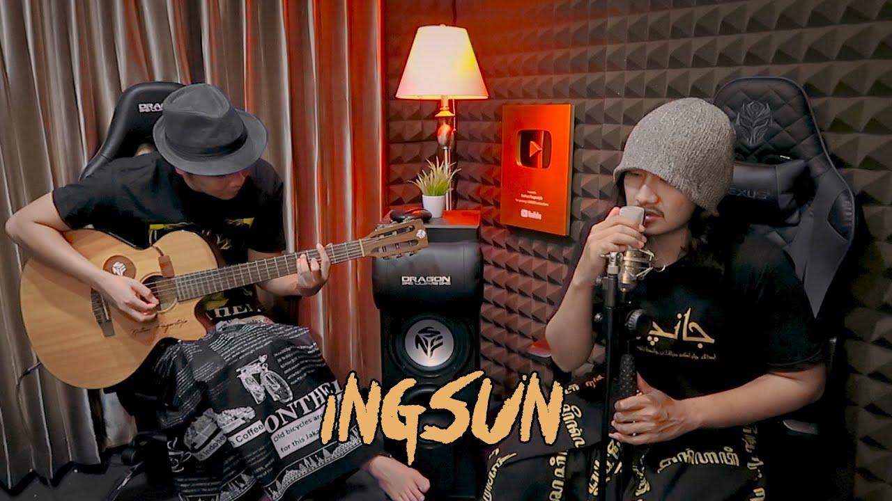 (Sujiwo Tejo) Ingsun - Zince X Nathan NFS