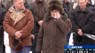 Александр Коваленко -Дорогой мой Бача 2012