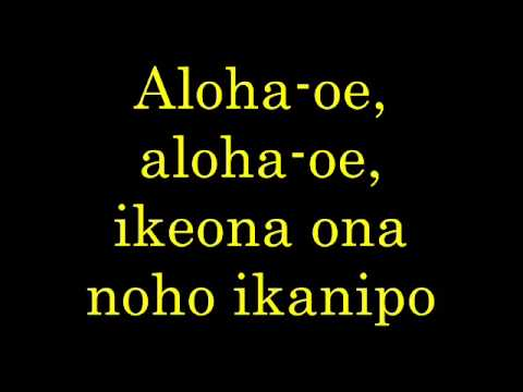 THE MANA'O COMPANY - ALOHA LYRICS - SongLyrics.com