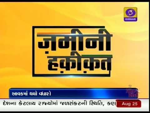 Employment Generation | Man of Surat Generates Employment by Auto Rickshaw | Ground Report Gujarati