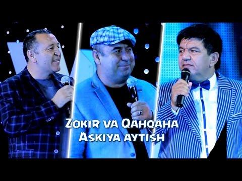 Zokir Ochildiyve va Qahqaha - Askiya aytishuv | Зокир Очилдиев ва Кахкаха - Аския айтишув