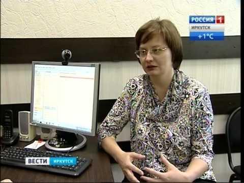 """Требуются инженеры. Как ищут работу в Иркутске?, """"Вести-Иркутск"""""""