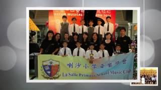 真的愛您 Mrs. Ho «喇沙小學音樂學會 2015-16