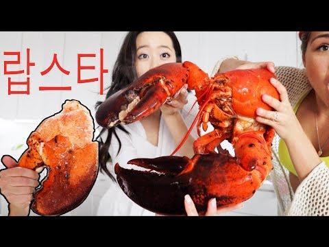 GIANT 15 POUND LOBSTER 랍스타 MUKBANG 먹방 W/STEPHANIE SOO (MISSMANGOBUTT) SEAFOOD BOIL thumbnail