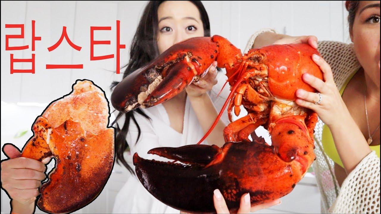15lb-lobster-랍스터-mukbang-먹방-w-stephanie-soo-missmangobutt