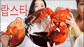 GIANT 15 POUND LOBSTER 랍스타 MUKBANG 먹방 W/STEPHANIE SOO (MISSMANGOBUTT) SEAFOOD BOIL