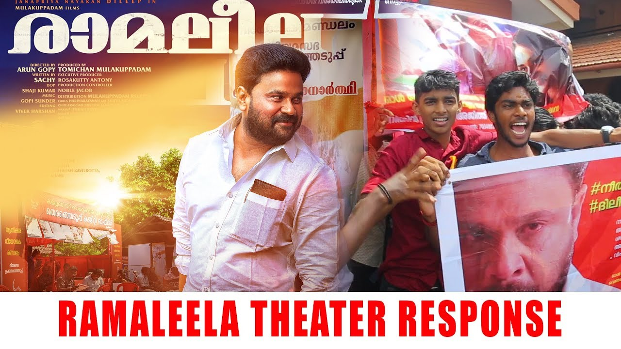 Ramaleela Full Movie Theater Response