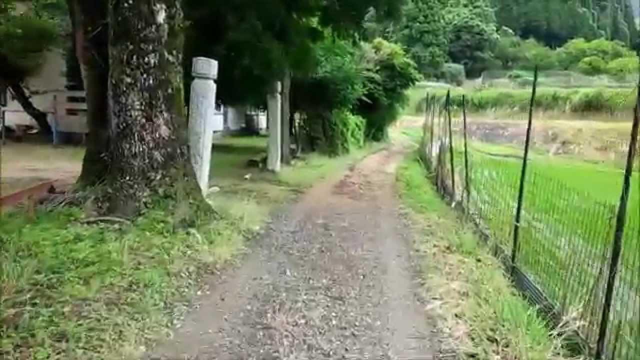 山口県 下関市菊川町 貴和の里 ...