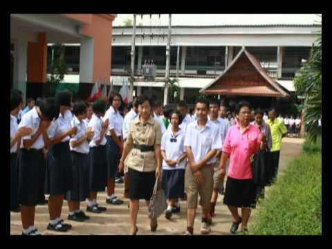 โรงเรียนมัธยมตระการพืชผล สังกัด สพม มัธยมศึกษาเขต 29