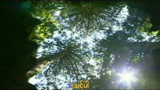 Chaw Su Khin Myanmar Christian Song