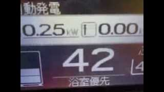 東京ガスのエネファームを設置しました(*^_^*)