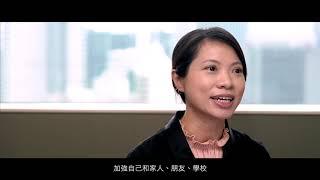 Publication Date: 2020-07-21 | Video Title: 愛.連繫朋輩輔導培訓計劃 成果短片(香港聖公會福利協會及華人