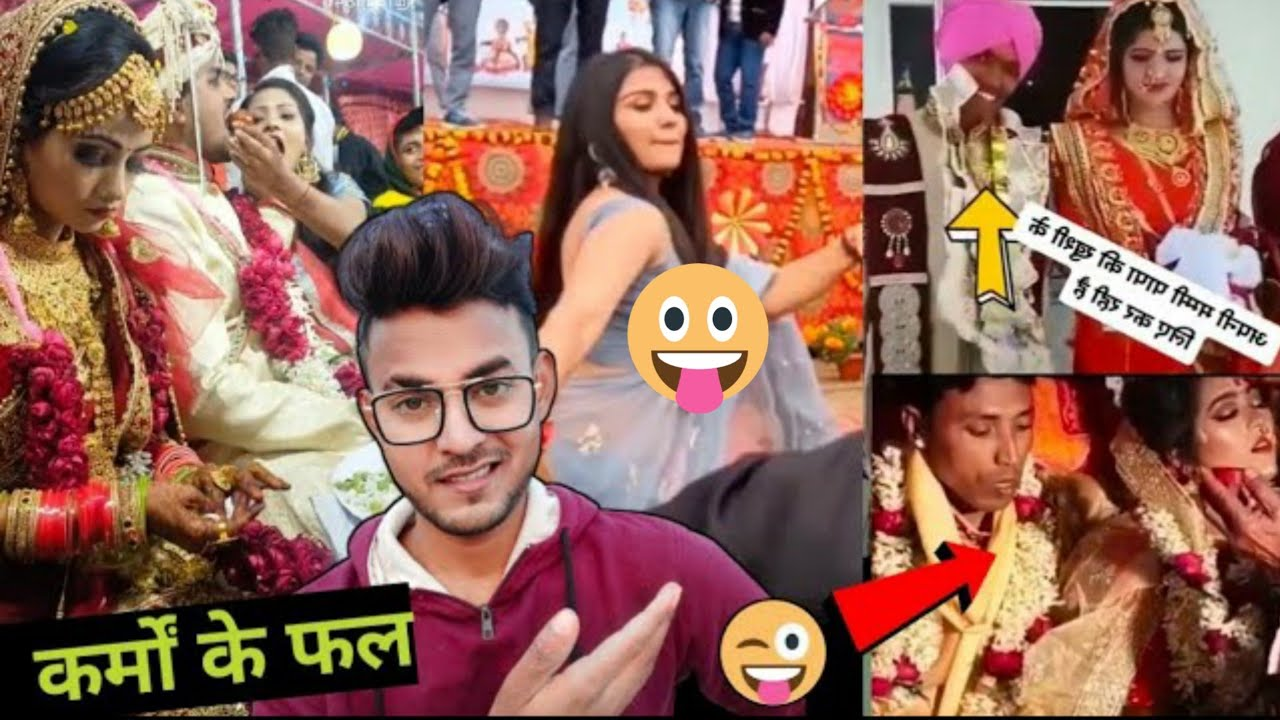 Funny Indian Weddings part 6 | Suneel youtuber
