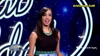 ندين خطيب من الناصرة فلسطين تجارب الأداء عرب ايدول 2016 Arab Idol