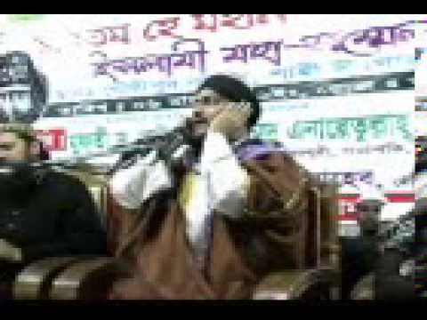 Mufty Dr. Syed Anayet Ullah Abbasi, Jonpory.: Gouripur, Comilla part 2, Upload by 01928-131014